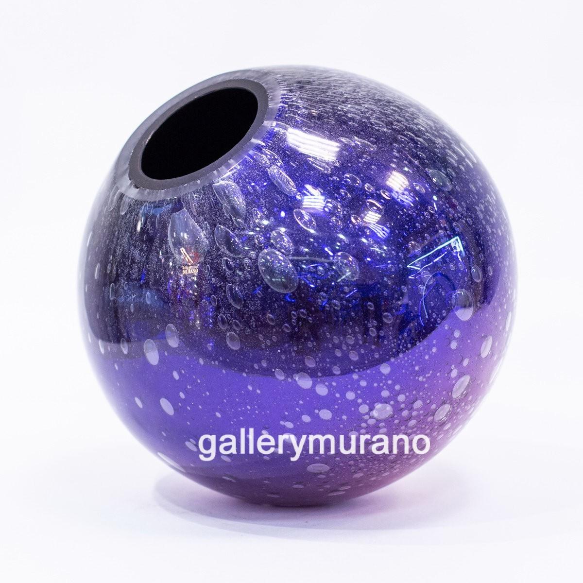 Ваза интерьерная Sphere Violet