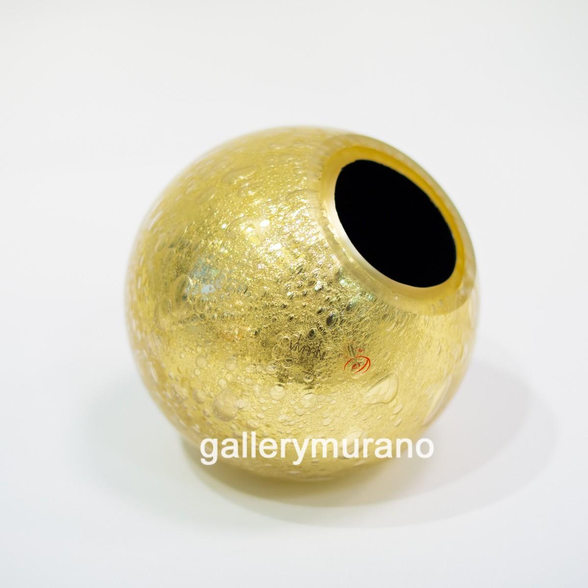 Ваза серебро Sphere Luna