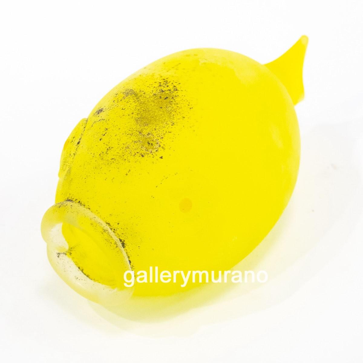 Рыба матовая желтая